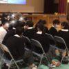 高槻市立城南中学校2年生に人権の講話をさせていただきました。
